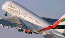"""""""طيران الإمارات"""" وقعت عقدا لشراء 36 طائرة """"إيرباص"""" بقيمة 16 مليار دولار"""