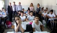 بقرادونيان تفقد مدارس رسمية في برج حمود وسن الفيل