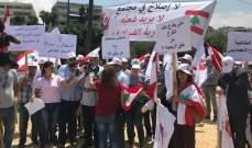الأساتذة المتعاقدون بالساعة في اللبنانية:لوضع حد لآلامنا وإعطائنا حقوقنا
