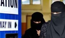التايمز: رجل دين إسلامي يؤيد حظر النقاب والبرقع في بريطانيا