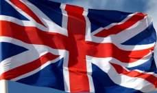 انخفاض معدل البطالة في بريطانيا إلى أدنى مستوياته منذ 44 عاما