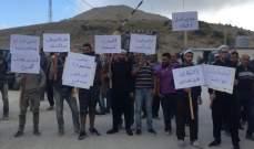 النشرة: اعتصام لاصحاب الكسارات بضهر البيدر احتجاجا على قرار اقفال جميع المقالع