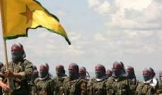 وحدات حماية الشعب الكردية نفت الإتفاق مع الجيش السوري لدخول عفرين