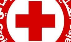 """الصليب الاحمر ينظم ندوة بعنوان """"توقف القلب المفاجئ لدى الشباب والشابات"""" في راشيا الوادي"""