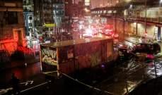 مقتل شخص واصابة 5 آخرين خلال حادث صدم في نيويورك