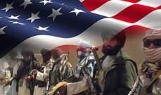 وام: الإمارات استضافت مؤتمرا للمصالحة بين طالبان والولايات المتحدة