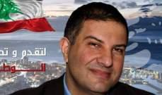 """زياد عقل لـ""""النشرة"""": نحن أمام فرصة تغيير حقيقي في 6 أيار للانطلاق بعملية بناء الدولة والمؤسسات"""