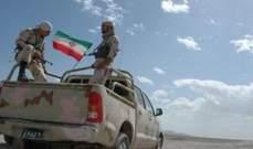 رويترز: خطف 14 عنصرا من حرس الحدود الإيراني على حدود باكستان