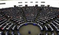 أ ف ب: مراكز الاقتراع تفتح أبوابها في ست دول باليوم الأخير من الانتخابات الأوروبية