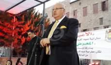 السعودي يتصل برئيس بلدية حارة صيدا للمساعدة بعد انهيار جدار دعم