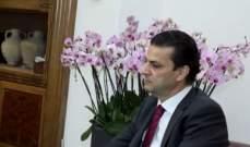 الأخبار:اتهام سفير لبنان بالنمسا بإساءة معاملة العاملات الاجنبيات لديه