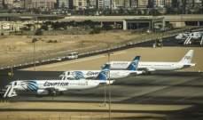 استئناف الرحلات الجوية بين القاهرة وموسكو