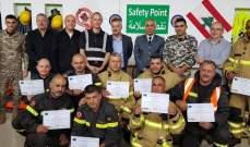 تخريج مدربين في الدفاع المدني بختام ورشة عمل حول الاستجابة لحوادث السير والصدمات