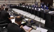 مصادر الجمهورية: أجواء اجتماع بيت الوسط ليل الاحد كانت صريحة