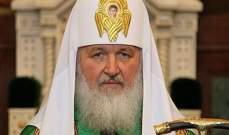 البطريرك كيريل يدعو الكنائس الأرثوذكسية لمناقشة قضية الكنيسة الأوكرانية