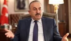 أوغلو: تركيا ستتولى السيطرة في المنطقة الآمنة على الحدود مع سوريا