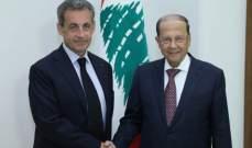 الرئيس عون استقبل ساركوزي والمطران موسى في قصر بعبدا