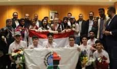 حفل استقبال لتلامذة ثانوية بلال فحص الفائزين بالمرتبة الاولى في مسابقة الروبوت العالمية