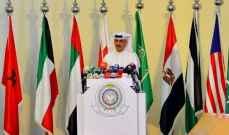لجنة تقييم الحوادث باليمن: استهدفنا الحوثيين فقط في العمليات العسكرية
