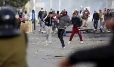 الغارديان: صندوق النقد الدولي خنق تونس ولا عجب في احتجاج المواطنين