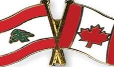 مصادر للـMTV:كندا ستوقف برامج التعاون مع بعض الوزارات إذا تسلمها حزب الله