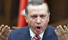 أردوغان:الإرهابيون أسقطوا مروحية تابعة لقوات تركيا بعفرين وسيدفعون الثمن
