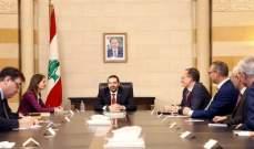لاسن ورؤساء بعثات الاتحاد الأوروبي زاروا الحريري: استقرار لبنان يشكل أهمية بالغة لأوروبا