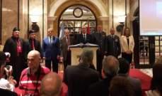 سفير الأرجنتين في العيد الوطني لبلاده:نقف إلى جانب لبنان بمواجهة الإرهاب