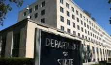 الخارجية الأميركية دعت رعاياها إلى إعادة النظر في السفر إلى السودان