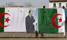 الداخلية الجزائرية: 101 مرشحاً تقدموا لخوض الإنتخابات الرئاسية