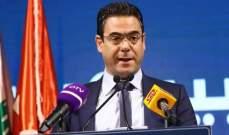 صحناوي:لا نية لنا لاستبعاد القوات وما يهمنا أن يعود الانتاج النمو الى لبنان