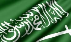 السعودية تحول وديعة بمبلغ 250 مليون دولار لحساب البنك المركزي السوداني