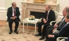 مصادر التيار للجمهورية:الكلام عن اجندات خاصة بزيارة عون لروسيا بعيد عن الواقع