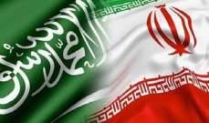 مسؤول إيراني لرويترز: نحن والسعودية قوتان رئيسيتانويمكننا العمل معاً لضمان أمن المنطقة