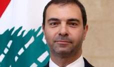 تعديل صفة الوزير عادل أفيوني ليصبح وزير دولة لشؤون الاستثمار والتكنولوجيا
