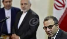 الميادين: باسيل تسلم رسالة من ظريف تتعلق بالإجراءات الأميركية المعادية لإيران