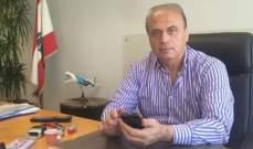 شهاب الدين: تبلغنا من الخطوط الجوية جرمانيا-ألمانيا توقف رحلاتها إلى لبنان