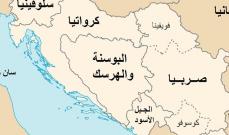 نواب صرب البوسنة يصوتون لصالح تشكيل قوات احتياط شرطية