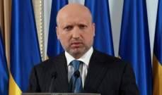 مجلس الأمن القومي الأوكراني: كييف لن تقبل بإجراء استفتاء في دونباس
