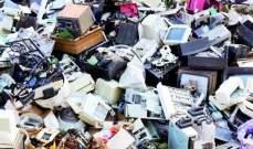 الأمم المتحدة:مصر والجزائر تتصدر دول قارة إفريقيا في حجم المخلفات الإلكترونية