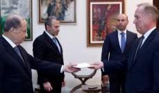 الرئيس عون تسلم أوراق اعتماد سفير منظمة فرسان مالطا