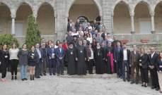 مجلس كنائس الشرق الأوسط: نحو سياسات في سبيل كرامة الإنسان