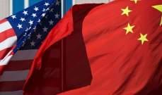 كيف توترت العلاقات التجارية بين الولايات المتحدة الاميركية والصين في العام الاخير؟