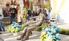 إسرائيل غاضبة إزاء تدشين تمثال في أوكرانيا وتطالب بإزالته