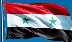 """""""سانا"""": سماع دوي انفجار في منطقة المتحلق الجنوبي بدمشق وأنباء عن عمل إرهابي"""