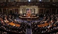 مجلس النواب الأميركي أقر أن أعمال الجيش البورمي بحق الروهينغا تشكل إبادة جماعية