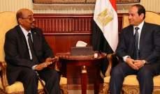 البشير:يهمنا تعزيز علاقات استراتيجية مع مصر والإرتقاء بها لتصبح شراكة استراتيجية
