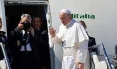 البابا فرانسيس يغادر المغرب في ختام زيارة رسمية
