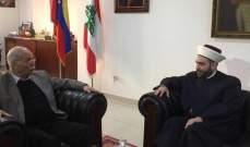 القطان زار سفير فنزويلا في لبنان متضامناً مع الشعب الفنزولي