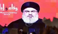 أربعة أسباب دفعت حزب الله لإعلان الحرب على الفساد